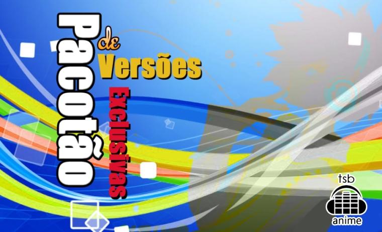 pacotc3a3o-versc3b5es-exclusivas-2
