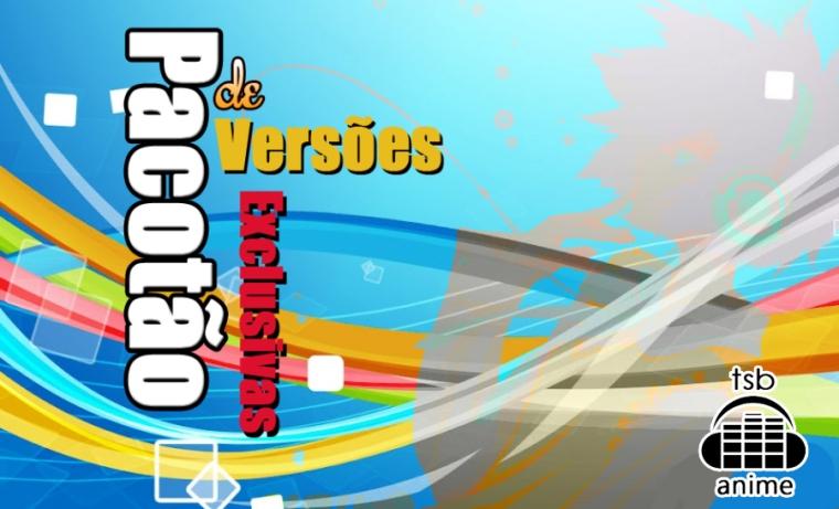 pacotc3a3o-versc3b5es-exclusivas2